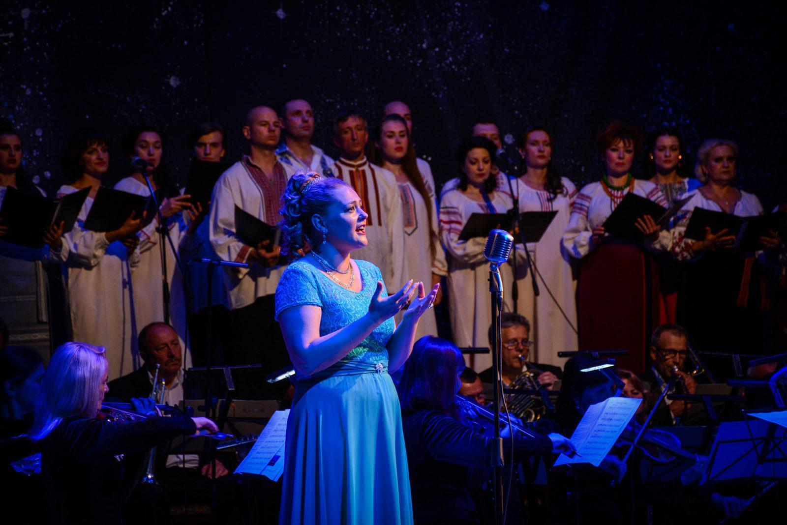 Концерт до Дня захисника України
